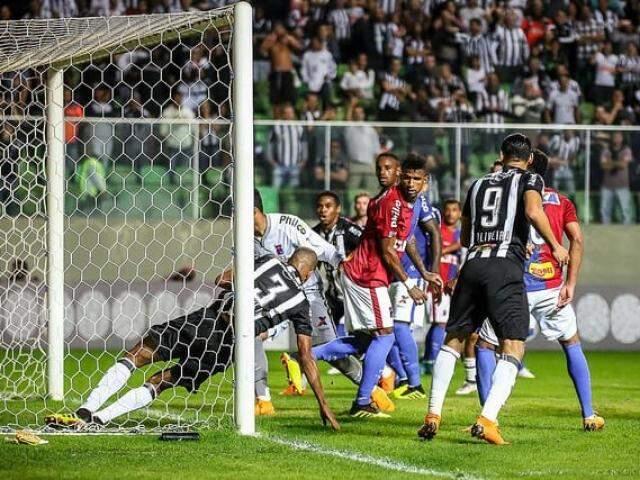 Com o resultado o Atlético-MG fica com 26 pontos na tabela. (Foto: Atlético FC)
