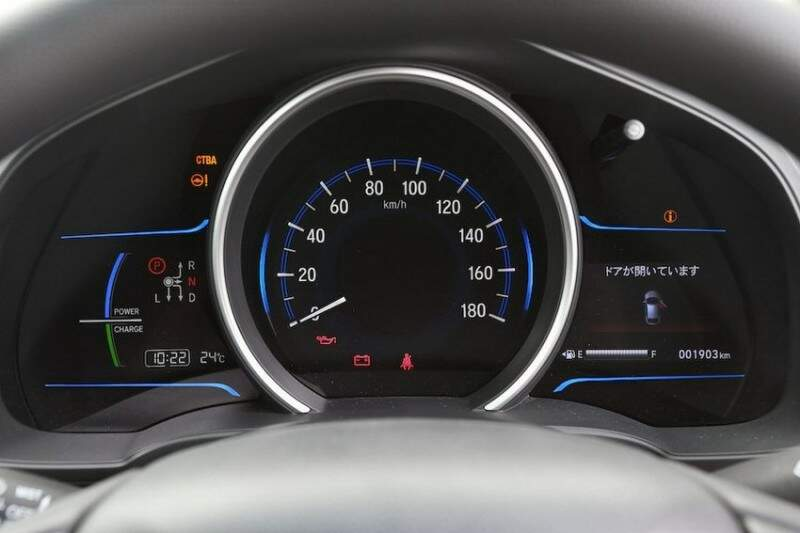 Nova geração do Honda Fit é apresentada oficialmente