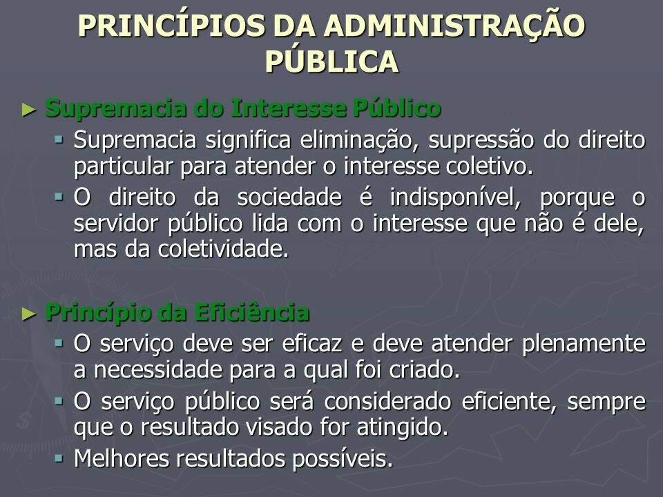 Regras básicas da eficiência no serviço público, conforme a Constituição