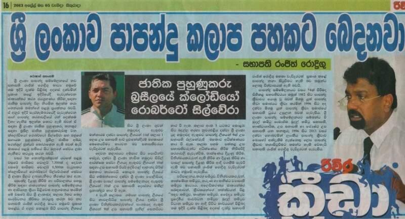 Jornal do Sri Lanka destaca contratação de técnico (Foto: Divulgação)