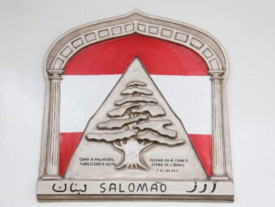 Orgulho de sua origem, Líbano é lembrado em quadro na parede. (Foto: Kisie Ainoã)