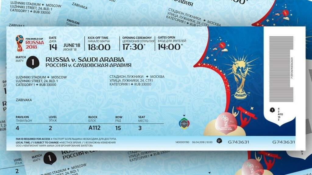 Modelo de ingresso que será usado pela Fifa na Copa do Mundo da Rússia terá holograma e mapa do setor do estádio onde o torcedor irá sentar (Foto: Fifa/Divulgação)