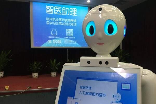 """Invenções """"made in China"""" estão mudando o mundo"""