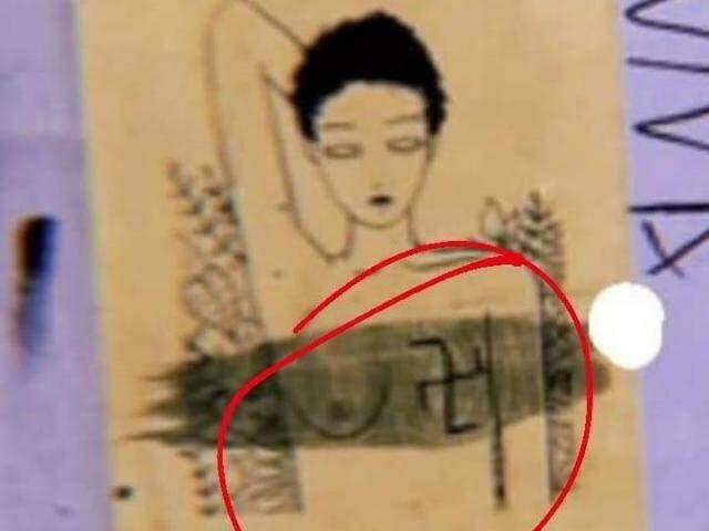 Suástica rabiscada em desenho da artista Bi Miura, em painel na Uems (Foto: Divulgação)