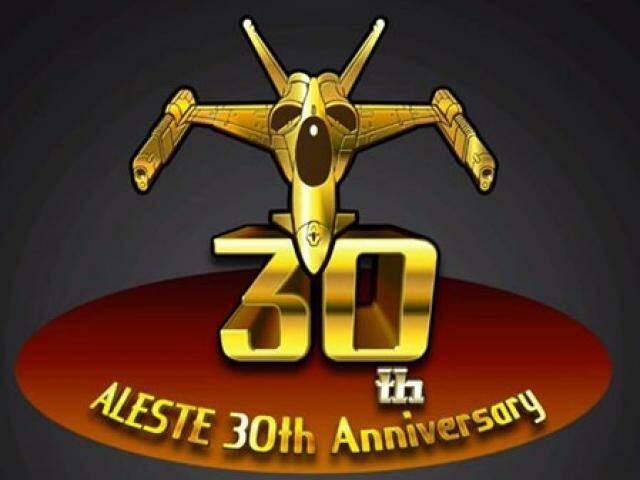 Aleste é um clássico originalmente feito para o Sega Master System em 1988.