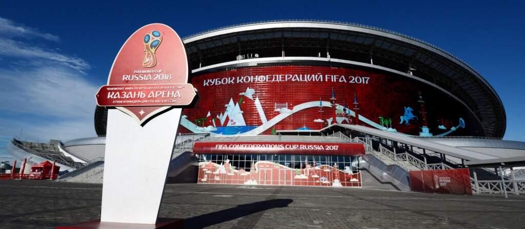 A Arena Kazan vai receber três jogos da fase de grupos, um das oitavas e um das quartas de final (Foto: Divulgação/Fifa)