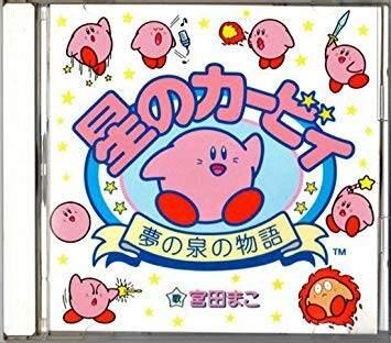 Kirby's Adventure completa 27 anos; conheça um pouco deste grande game
