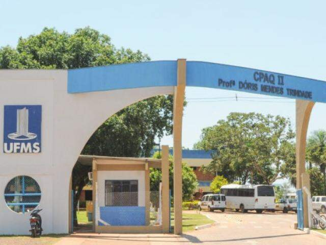 Campus da Aquidauana da UFMS foi inaugurado em 1971 e possui cerca de 1,5 alunos (Foto: Divulgação/UFMS)
