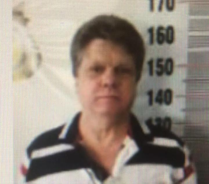 Gerson Palermo, de 63 anos, estava no Estabelecimento Penal Jair Ferreira de Carvalho, em Campo Grande, desde 2017, quando foi preso pela PF. (Foto: Direto das Ruas)
