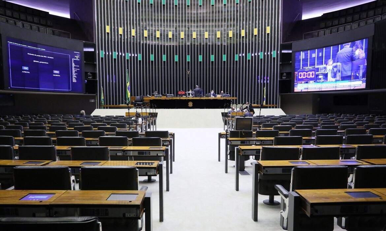 Câmara dos Deputados em Brasília. (Foto: Najara Araújo/Câmara dos Deputados)