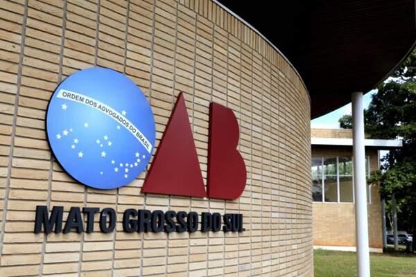 OAB se manifestou contra o reajuste salarial em nota (Foto: Divulgação/OAB)