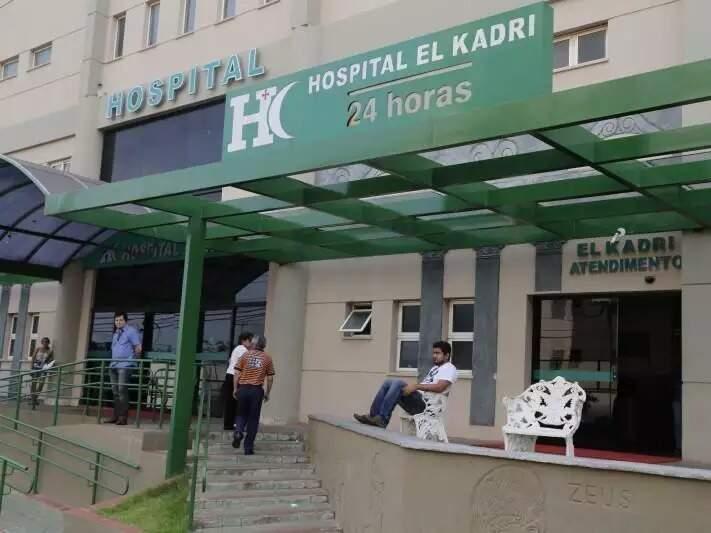Hospital El Kadri, em Campo Grande, teve primeira morte de paciente de covid-19 nesta manha (Foto: Campo Grande News/Arquivo)