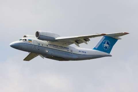 Aeronave soviética faz escala em Campo Grande no domingo