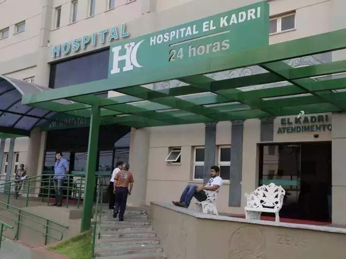 Hospital El Kadri, em Campo Grande, onde idoso de 85 anos morreu (Foto: Campo Grande News/Arquivo)