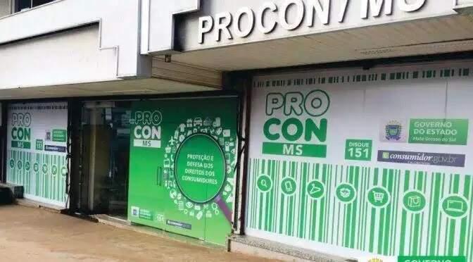 Sede do Procon-MS, em Campo Grande (Foto: Divulgação/ Procon-MS)