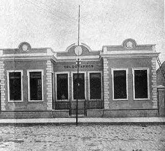 O prédio está da área do entorno do tombamento em Corumbá (Foto: Arquivo/Fundação da Cultura e do Patrimônio Histórico).