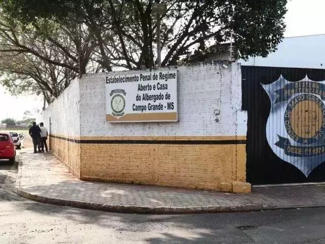 Casa do Albergado recebe presos que estão cumprindo pena em regime aberto (Foto: Marcos Erminio/Arquivo Campo Grande News)