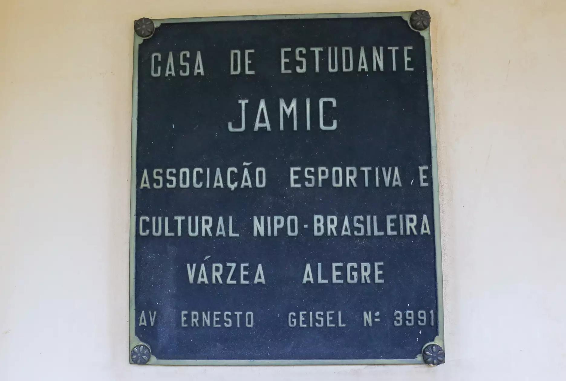 Esta é a placa que indica o endereço e a instituição responsável pelo Jamic (Foto: Paulo Francis)