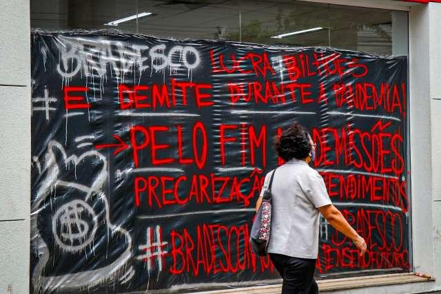 Veja quais bancos mais fecharam agências em Campo Grande durante a pandemia