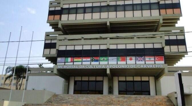 Sede da Fundação Estadual de Cultura, em Campo Grande (Foto: Divulgação - FCMS)