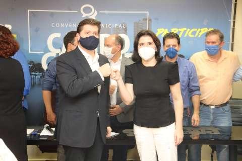 Contra 'máquina' do governo Bolsonaro, MDB busca em MS apoio no Congresso