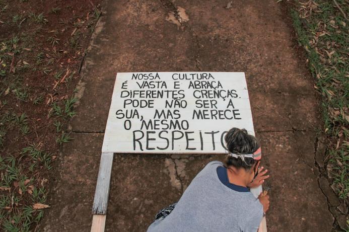 Placas com frases de escritores do Estado foram afixadas no espaço (Foto: Marcos Maluf)